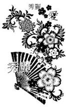 Wood Stamp- Spring Collection-Asian