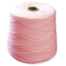 FINE 4PLY Pale Pink 500g cone