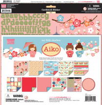 My Little Shoebox AIKO Collection Kit